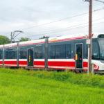 tramlink_attergaubahn4